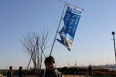 元気学校の旗